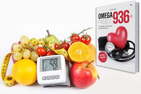 Omega936 3